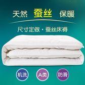 新年大促嬰兒童小床墊被床褥子新生兒寶寶幼兒園午睡墊四季通用 森活雜貨