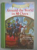 【書寶二手書T9/原文小說_IRH】Around the World in 80 Days_Jules Verne