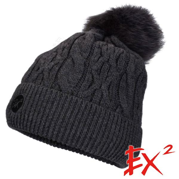 【 EX2 】針織保暖圓帽『航空灰』366102 戶外.針織帽.造型帽.毛帽.帽子.禦寒.防寒.保暖