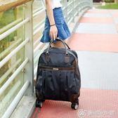 旅行包女手提 韓版行李袋手提大容量超大登機箱包 短途輕便拉桿包 優家小鋪 igo