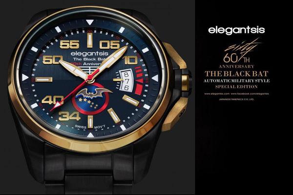 【萬年鐘錶】elegantsis 黑蝙蝠中對60週年紀念錶 黑金款 ELJX42-2B02MA