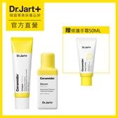 Dr.Jart+神奇分子釘修護精華液40ML+滋養霜50ML 贈 神奇分子釘修護手霜50ML