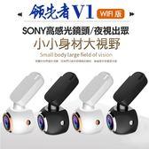 領先者 V1 WIFI版 磁吸式超清晰1080P SONY高感光鏡頭 行車記錄器+送32GB【FLYone泓愷】