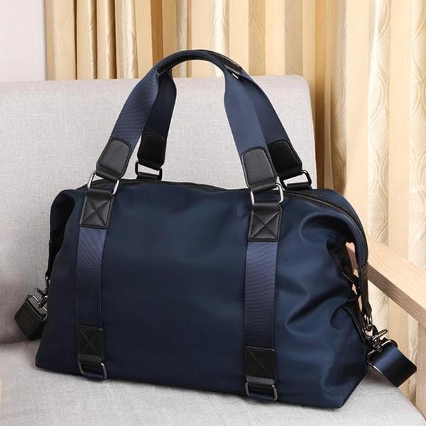 大容量包包 輕便出差旅行包男手提行李包袋大容量短途旅遊單肩背包休閒健身包【快速出貨】