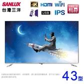 SANLUX台灣三洋43吋4K聯網液晶顯示器+視訊盒 SMT-43GA3~含拆箱定位