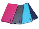 【現貨】U-Clothes SONY Xperia Z Ulrta 6.44吋 專用 左翻皮套 - 星空系列 手機殼 保護套
