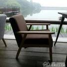 實木扶手椅布藝單人沙發椅咖啡廳休閒椅雙人臥室小沙發 【2021新年鉅惠】YYJ