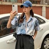 小眾花襯衫女士港風復2021新款夏外穿設計感古男友風寬鬆短袖上衣 【端午節特惠】
