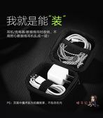 耳機收納盒 內存卡充電器保護盒迷你多功能便攜數碼收納整理盒防震藍芽耳機袋