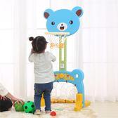 兒童籃球架室內寶寶可升降投籃架框家用教具
