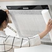 10米長日本抽油煙機過濾網吸油紙防油貼紙家用防油罩廚房吸油煙紙  ATF  夏季新品