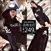 克妹Ke-Mei【AT49371】獨家!暗黑辛辣風 龐克骷髏字母圖印連帽T恤上衣