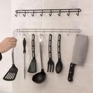 居家家免打孔強力粘鉤廚房廚具排鉤墻上免釘...