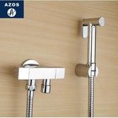 德國AZOS 增壓手持花灑婦洗器淋浴噴頭花灑淋浴 馬桶閥水龍頭【A套裝】