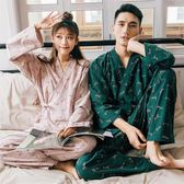 情侶睡衣女春秋款棉質長袖睡衣男夏日式家居服套裝和服可外穿薄款【開學季八八特惠】