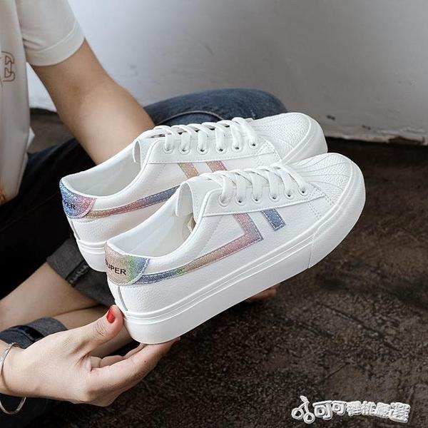 厚底松糕小白鞋女鞋2020年新款夏季薄款百搭洋氣板鞋網紅貝殼鞋子 Cocoa