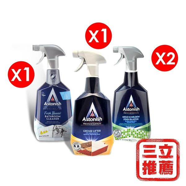 Astonish 英國潔 油黴垢剋星強效根源清潔 4件組 (除油x1 + 除黴x1+浴廁x2) -電電購