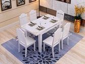 餐桌餐桌椅組合伸縮餐桌實木餐桌鋼化玻璃吃飯桌小戶型餐桌LX 晶彩