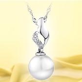 項鍊 925純銀珍珠吊墜-簡潔亮眼生日情人節禮物女飾品73fy39【時尚巴黎】