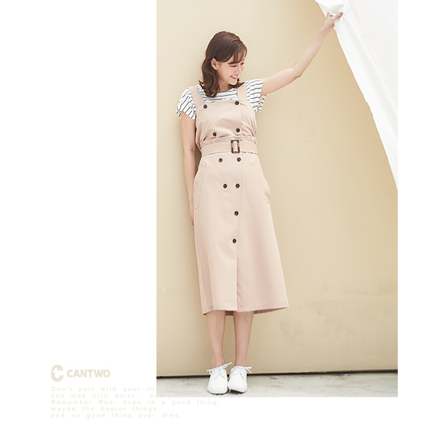 CANTWO簡約肩帶風衣式洋裝-共兩色~春夏新品單一特價