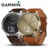 GARMIN vivomove HR 時尚智慧手錶 典雅款-牛皮錶帶+316L白鋼錶圈