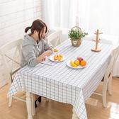 【BlueCat】小清新大方格防水桌布 (大) 桌巾 餐桌布