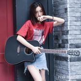 古典吉他民謠吉他41寸木吉它初學入門新手男生初學者學生女生自學樂器 KB5761【pink中大尺碼】