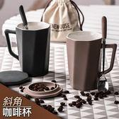 馬克杯  創意個性潮流馬克杯北歐ins簡約帶蓋勺陶瓷杯子男咖啡水杯女家用
