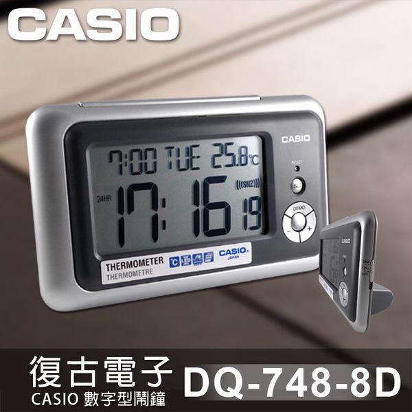 CASIO專賣店 CASIO 鬧鐘 DQ-748-8D 鐵灰 溫度計功能鬧鐘 貪睡功能