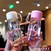 戶外水杯便攜簡約女塑料杯隨手杯男學生杯刻度水瓶戶外防摔運動水壺 科炫數位