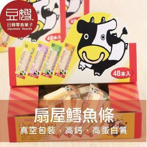 【豆嫂】日本零食 扇屋工房 鱈魚起司條