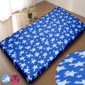 限時特賣  珊瑚絨 床墊 MIT-珊瑚絨日式3折透氣床墊-(2色)雙人 KOTAS