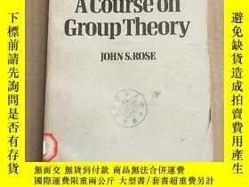 二手書博民逛書店A罕見course on group theory(P3295)Y173412