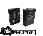 【EC數位】D5300 D3200 D5200 P7100 P7700 防爆電池 EN-EL14破解版