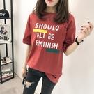 DE shop - 英文字母破洞短袖中長款短袖T恤 - T-6488