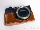 相機皮套-尼勝 相機包 索尼 A7M2 A7R2 A6400 A6500 A6300 A6000 a7R3  糖糖日繫