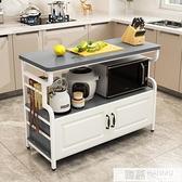 廚房桌子切菜桌微波爐鍋具置物架落地多功能收納櫃儲物台多層架子 夏季新品