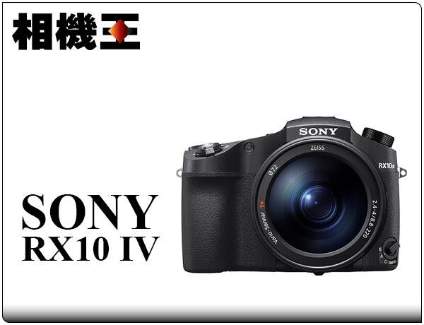 ★相機王★Sony Cybershot RX10 IV〔RX10 M4〕公司貨 送 ACC-TRW 4/28 止
