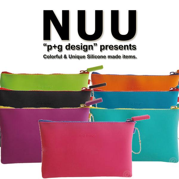 日本進口 p+g design NUU 矽膠拉鍊零錢包 - 7色可選
