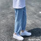 夏季薄款九分牛仔褲男寬鬆直筒男生褲子ins港風寬管褲男潮流 青木鋪子