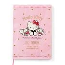 小禮堂 Hello Kitty 日製 2...