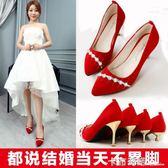 婚鞋女2018新款紅色新娘鞋敬酒結婚紅鞋子高跟韓版孕婦婚紗鞋百搭 卡布奇諾