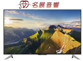 配基本安裝【名展影音】SHARP夏普日製 LC-70U33JT 4K 智慧連網70 吋液晶電視