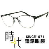 【台南 時代眼鏡 ByWP】BYA17811MB 德國薄鋼光學眼鏡鏡框 嘉晏公司貨可上網登錄保固