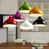 吊燈燈罩 簡約現代創意個性餐廳辦公室咖啡廳吧臺單頭 BS19870『科炫3C』