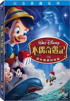 木偶奇遇記 70週年雙碟特別版 DVD  (購潮8)