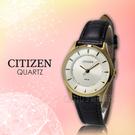 CITIZEN 星辰 手錶專賣店 ER0209-03A 石英錶 女錶 皮革錶帶 礦物玻璃 防水50米 白面