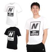 NEW BALANCE 男短袖T恤 (短T T恤 短袖上衣 NB 免運 ≡排汗專家≡