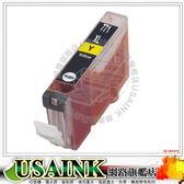USAINK☆CANON CLI-771XL Y  黃色相容墨水匣 適用:MG5770/MG6870/MG7770/771XL/770XL