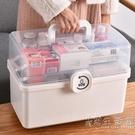 家用藥箱全套應急收納盒家庭裝大容量多層急救多功能大號醫藥 小時光生活館